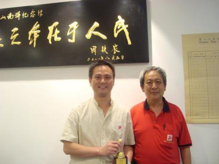 Benson Lam