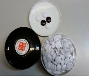 SWA Plastic Weiqi