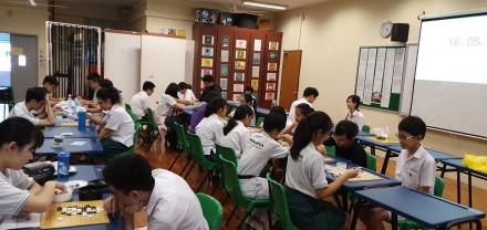 Teaching at Zhonghua Secondary School